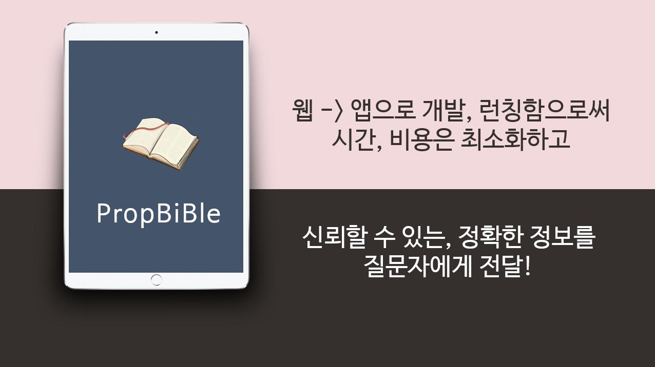 김성경.png